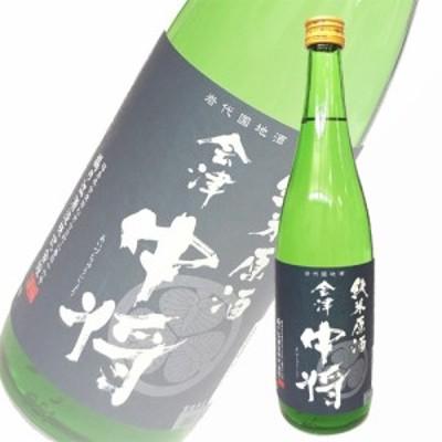 日本酒 鶴の江酒造 会津中将 純米原酒 720ml 福島 ギフト プレゼント(4980003011226)
