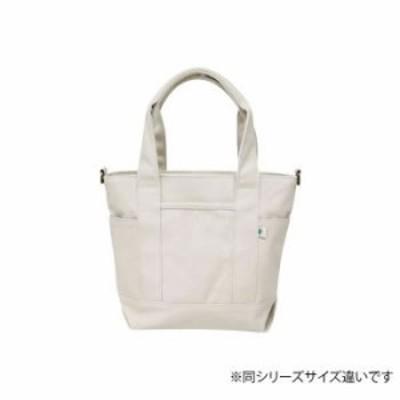【送料無料】カラーキャンバス2WAYトート Lサイズ SFA-0117 アイボリー【生活雑貨館】