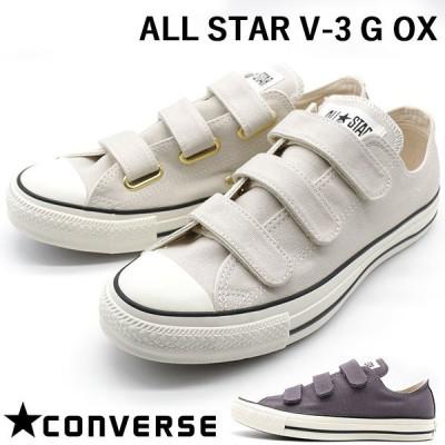 コンバース オールスター スニーカー メンズ 靴 グレー チャコール ベルト CONVERSE ALL STAR V-3 G OX