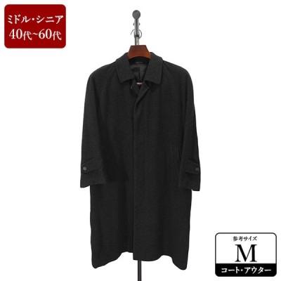 MONTEVISO ステンカラーコート メンズ Mサイズ チャコールグレー カシミア コート 男性用 中古 ZQDG07
