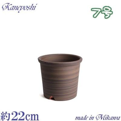植木鉢 陶器 おしゃれ サイズ 22cm 安くて丈夫  Sポット ブラウン 7号