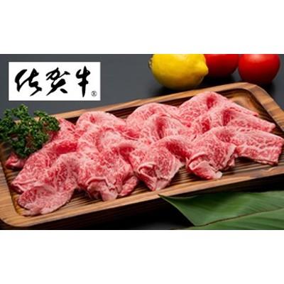 CF006_佐賀牛モモしゃぶしゃぶ・すき焼き用 500g