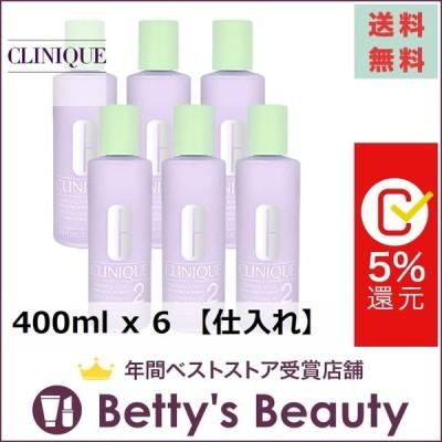 CLINIQUE クリニーク クラリファイングローション2  400ml x 6 【仕入れ】 (化粧水) まとめ買い