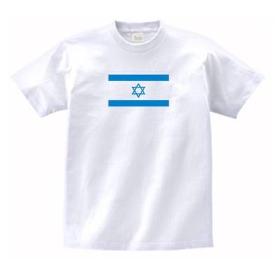 イスラエル 国 国旗 Tシャツ