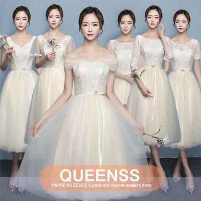 パーティードレス 結婚式 二次会 ドレス Aラインドレス 花嫁  韓国 20代 30代 40代 フォーマル ウエディングドレス 成人式 発表会 披露宴 お呼ばれ 二次会