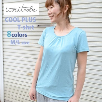 メール便可 ワードトローブ wordtrobe Tシャツ 半袖 レディース インナー 無地 速乾 404-5602WT