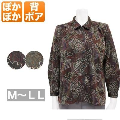 シャツ ブラウス 背ボア 長袖 ミセスファッション レディースファッション 婦人服 通販