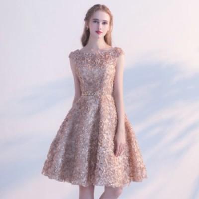結婚式 ドレス パーティー ミディ丈 二次会ドレス ウェディングドレス お呼ばれドレス 卒業パーティー 成人式 同窓会hs64