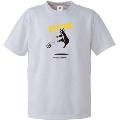 soccer junky(サッカージャンキー) 半袖Tシャツ(ホワイト・サイズ:M) Vollerball Junky メンズ アタックチャンス+2 DryTEE バレーボール SKU-VJ20011-1-M 【返品種別A】