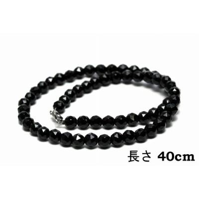 モリオン(黒水晶)ネックレス【32面カット6mm/40cm】最高品質AAA 魔除け お守り パワーストーン