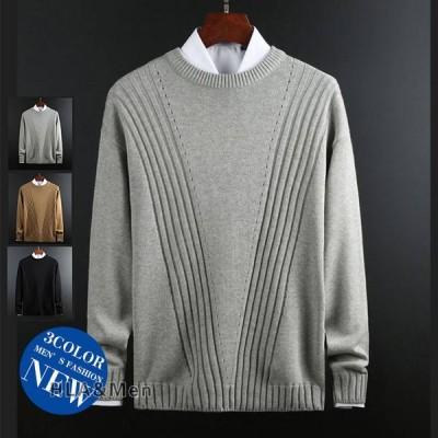 セーター メンズ 無地 ニットセーター クルーネック ハイゲージ 長袖ニット トップス お兄系 暖か