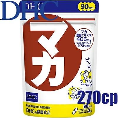 ネコポスのみ送料無料 ディーエイチシー DHC マカ 徳用 270粒/90日分『4511413403