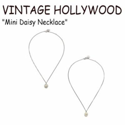 ヴィンテージ ハリウッド ネックレス VINTAGE HOLLYWOOD Mini Daisy Necklace ミニ デイジー SILVER WHITE 韓国アクセサリー 630884 ACC