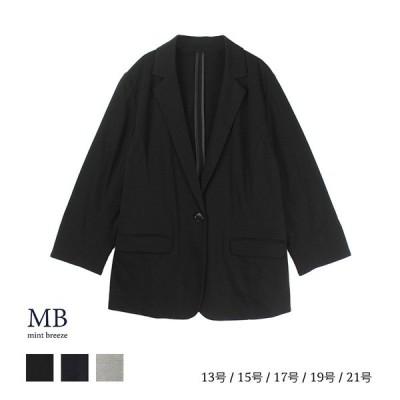 セール品 ジャケット MB エムビー  婦人服 ファッション 30代 40代 50代 60代 ミセス 返品交換不可 おしゃれ  MM
