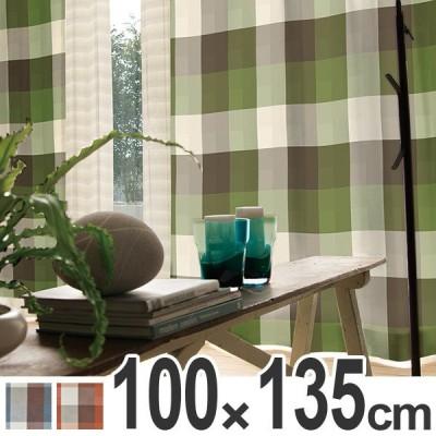 カーテン スミノエ ドレープカーテン コルネ カレ Carre 100×135cm ( タッセル 洗える 既成 )