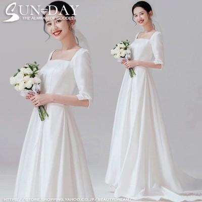 新品ウェディングドレス ウエディングドレス白 パーティードレス ドレス 花嫁ロングドレス 結婚式 トレーンライン 二次会 エレガント お呼ばれ 挙式hs5990