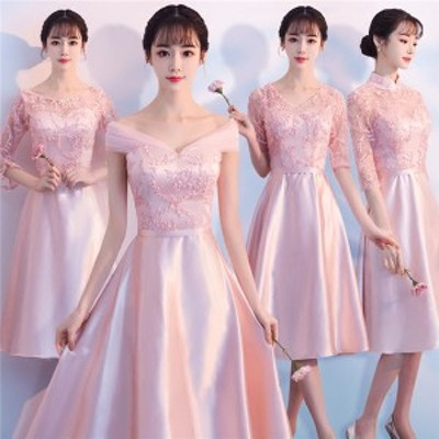 パーティードレス ミモレ丈ドレス ブライドメイド 結婚式 成人式 花嫁ドレス 大きいサイズ 20代 30代 披露宴ドレス 発表会 ピンク