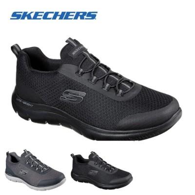SKECHERS スケッチャーズ サミット - リピンスキー SUMMITS - REPINSKI メンズ スニーカー