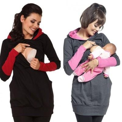 レディース 衣類 トップス Breastfeeding Hoodie Pregnant Women Stripe Nursing Top Maternity Shirts Jumper マタニティ