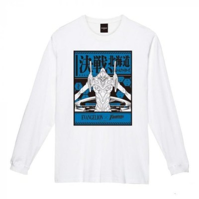 長袖 Tシャツ カットソー ロンT EVANGELION×ファイターズ 25周年記念コラボ リアル