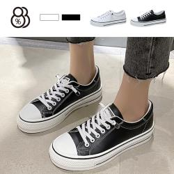 【88%】3.5cm休閒鞋 氣質百搭免綁帶 皮革厚底圓頭包鞋 小白鞋