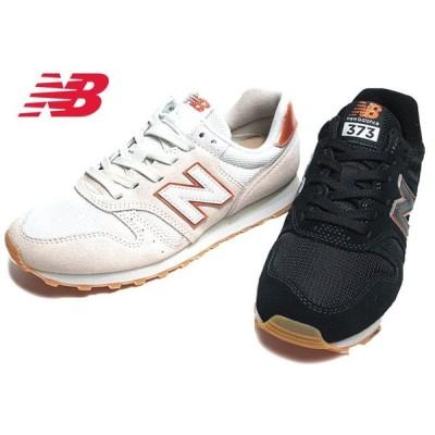 ニューバランス new balance WL373 ワイズB ランニングスタイル レディース 靴
