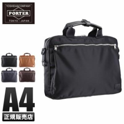 レビューで追加+5%|吉田カバン ポーター リフト ビジネスバッグ メンズ ブランド 2WAY A4 PORTER 822-06226