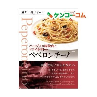 nakato麻布十番シリーズ ハーブ入り豚挽肉とドライトマトのペペロンチーノ ( 90g )/ 麻布十番シリーズ ( パスタソース )