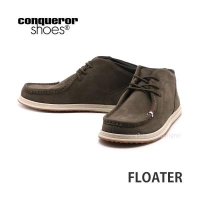 コンカラー フローター conqueror FLOATER SD ブーツ シューズ 靴 コンフォート 幅広 軽量 カジュアル メンズ MENS カラー:WARMGRAY