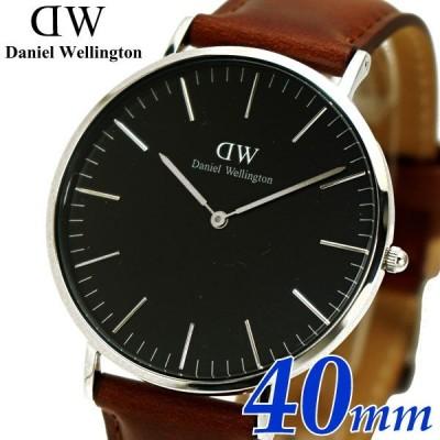 ダニエルウェリントン Daniel Wellington 腕時計 クラシック Black St Mawes ブラック セイントモーズ/シルバー 40mm メンズ