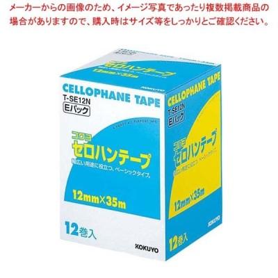 コクヨ セロハンテープ T-SE12N(12巻入)【 店舗備品・防災用品 】