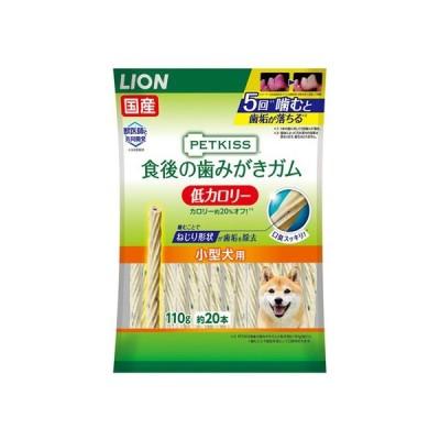 ライオン商事 ペットキッス 食後の歯みがきガム 低カロリー 小型犬用 110g ◇◇