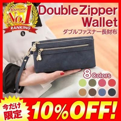 長財布 レディース 大容量 ラウンドファスナー 多機能 マルチポーチ 使いやすい ダブルファスナー スマホ 携帯 カード 小銭入れ 収納 女性 人気 ギフト 高品質