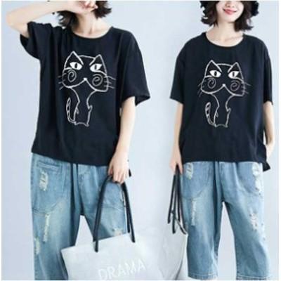 【0の付く日はポイントアップ】秋新作 予約商品 大きいサイズ レディース シャツ Tシャツ カットソー デザイン 猫 にゃんこ ガーリー  ゆ