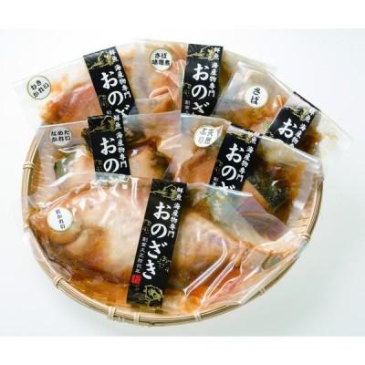 漁師煮詰合せ 〜特製煮汁で煮込んだ自慢の味わい〜