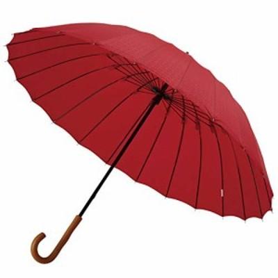 【残りわずか】mabu 長傘 雨傘 江戸 おしゃれ 和柄 軽量 丈夫 24本骨 グラスファイバー メンズ レディース 兼用 紅 * 七宝 大きい 親骨60