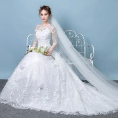 ウェディングドレス トレーンドレス 結婚式 花嫁 ブライダルドレス 7分丈袖 ホワイトドレス 姫系 プリンセスドレス 挙式 披露宴