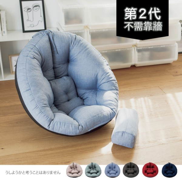完美主義|第二代多功能包覆懶骨頭 (不需靠牆即可使用) 和室椅 單人沙發 懶人椅 布沙發 懶人沙發 靠墊【M0065】