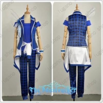 B-project  B-プロジェクト 王茶利 暉(わさり ひらく) 風 コスプレ衣装 完全オーダーメイドも対応可能