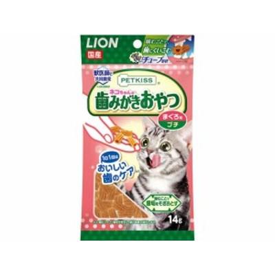PETKISS 猫歯おやつ まぐろプチ 14g ライオン