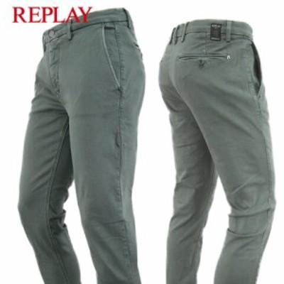 リプレイ/REPLAY メンズ チノパンツ M9627L 8166197 ウォッシュグリーン/030 ZEUMAR/ズーマー/HYPERFLEX/スリム/SLIM/チノパン/ウォッシ