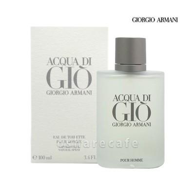 ジョルジオアルマーニ アクアディジオプールオム EDT 100ml(オードトワレ)[香水]