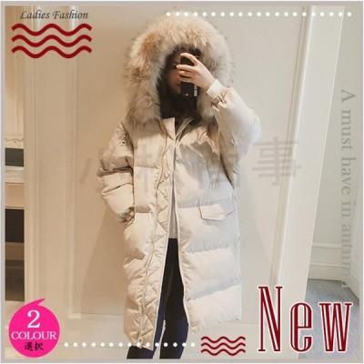 2色 ポッケト付け トップス レディース シングルブレスト ゆったり ふわふわ ロング丈 大人気 冬 中綿ジャケット