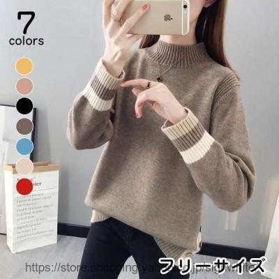 セーター レディース 40代 ニット 春秋 韓国風 長袖 セーター ニット 綿 30代 トップス 大きいサイズ あったか ゆったり 大人 可愛い おしゃれ 体型カバ