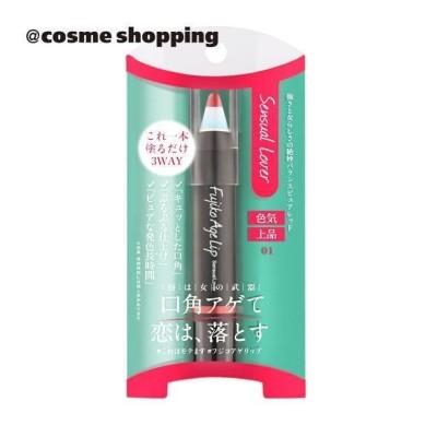 【アットコスメショッピング/@cosme SHOPPING】 Fujiko(フジコ) アゲリップ 01センシュアルラバー (2.6g)