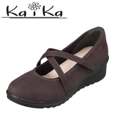 カイカ kaika KA94174 レディース   パンプス   軽量 軽い   ウェッジソール   小さいサイズ対応 大きい対応   グレースエード