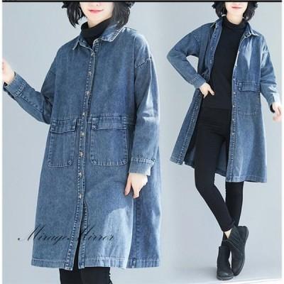トレンチコート デニム レディース デニムコート 春服 体型カバー アウター コート