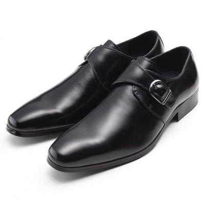 【全商品ポイント10倍】 SARABANDE サラバンド モンクストラップ ビジネスシューズ 紳士靴 本革 ブラック 7763-BLK