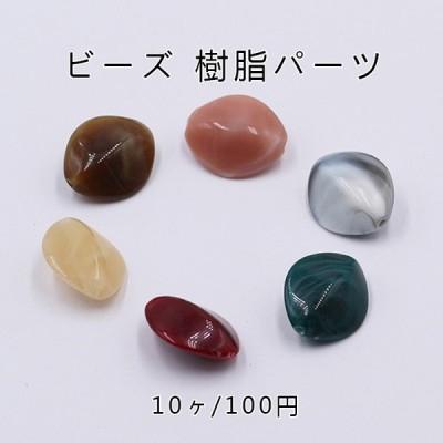 アクリルビーズ 不規則菱形 19x22mm ビーズパーツ【10ヶ】