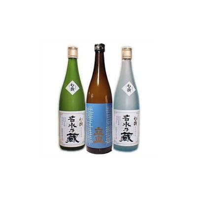 日本酒 飲み比べ 特薦 富山の地酒 720ml 3本 セット(No.15)(名水の蔵特別本醸造&立山本醸造&名水の蔵特別純米)  地酒 セット ギフト